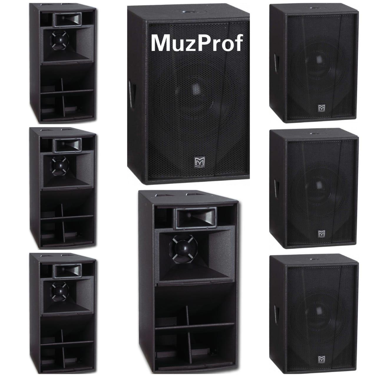 Акустическая система Martin audio, 10000 вт.